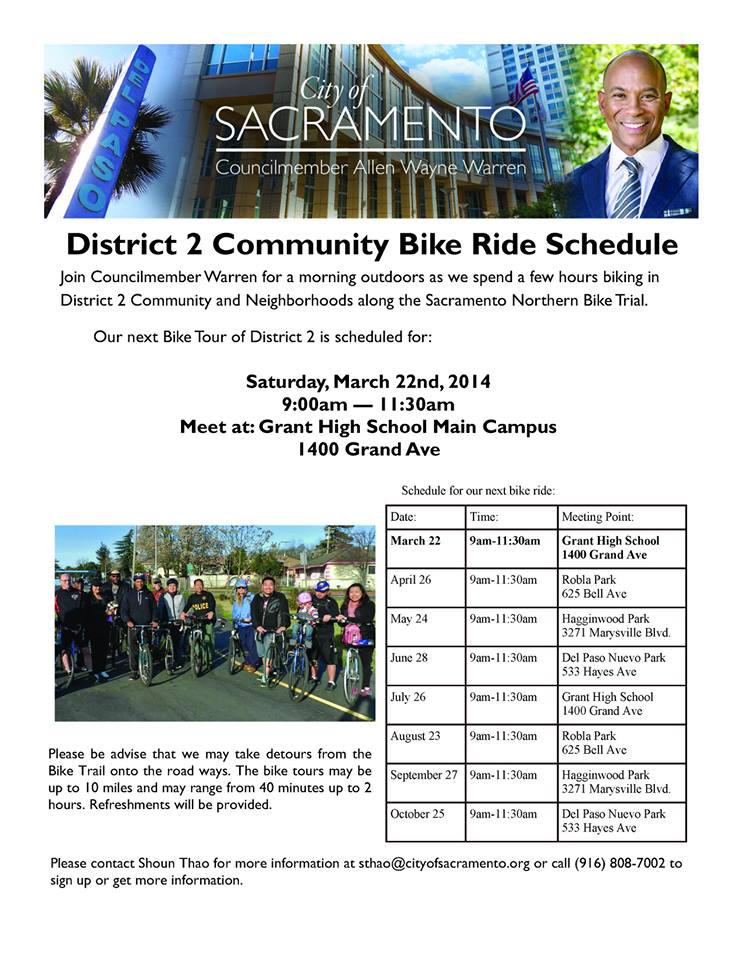 Sacramento Community Bike Rides start this weekend at Grant High School