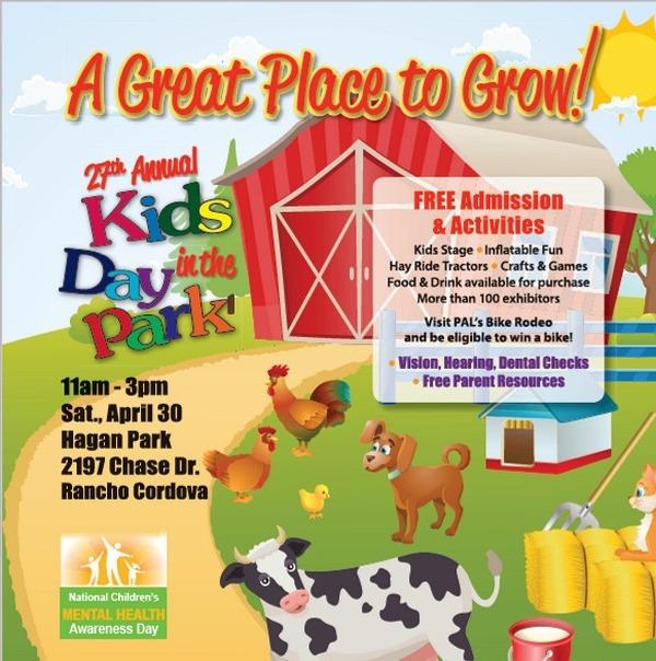 Kids Day in the Park @ Hagan Community Park | Rancho Cordova | California | United States